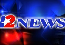 12NewsNow Texas - Channel 12